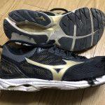 擦り減った靴に寄せる賛歌