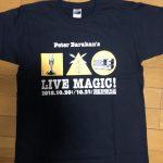 Live Magic 2018 (2)